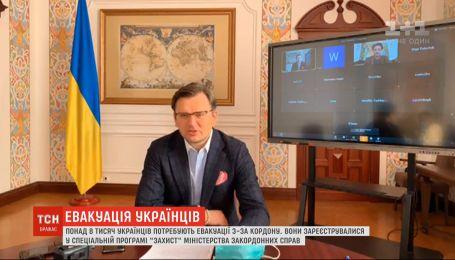 Ще понад 8 тисяч українців хочуть повернутися додому з-а кордону