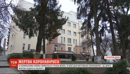 В Козивском районе от коронавируса умерла 57-летняя женщина