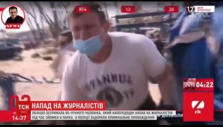 Поліція затримала чоловіка, який напав на знімальну групу телеканалу ZIK