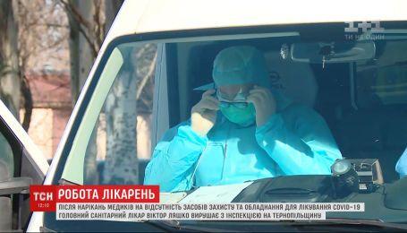 Ляшко вирушає до Тернопільської області, аби особисто побачити реальну картину у лікарнях