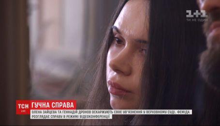 Винуватці смертельної аварії у Харкові оскаржують свої вироки у Верховному суді