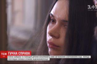 Виновники смертельной аварии в Харькове оспаривают свои приговоры в Верховном суде
