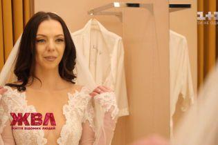 Соня Кей пригласила ЖВЛ на примерку свадебного платья и поделилась подробностями будущего праздника