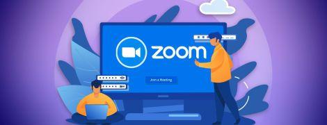 Видеозвонки на сотню людей и проблемы с безопасностью: как работает популярная на карантине программа Zoom