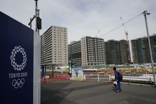 Олимпийскую деревню в Токио превратят в больницу для больных коронавирусом - СМИ