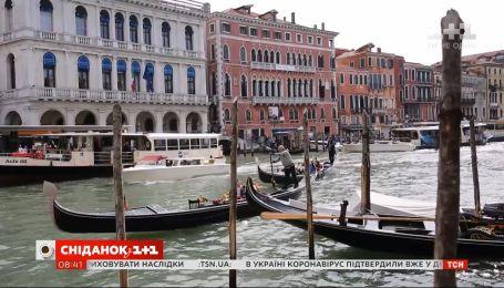 Мій путівник. Найкраще. Площі та канали метушливої Венеції