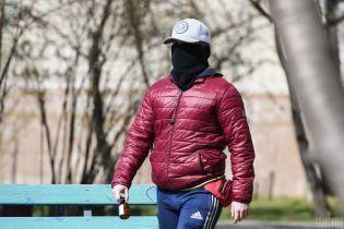 Украинцы рассказали, чем чаще занимаются и какие эмоции испытывают во время карантина - опрос
