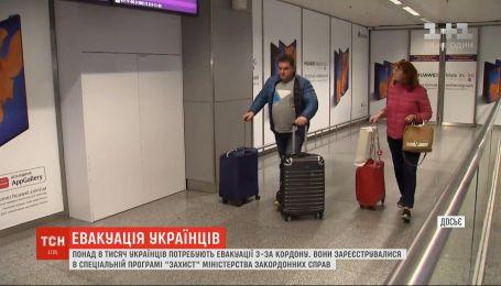 Понад 8 тисяч українців потребують евакуації з-за кордону - Кулеба
