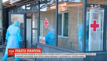 Главный санврач Украины отправляется в регионы с инспекцией