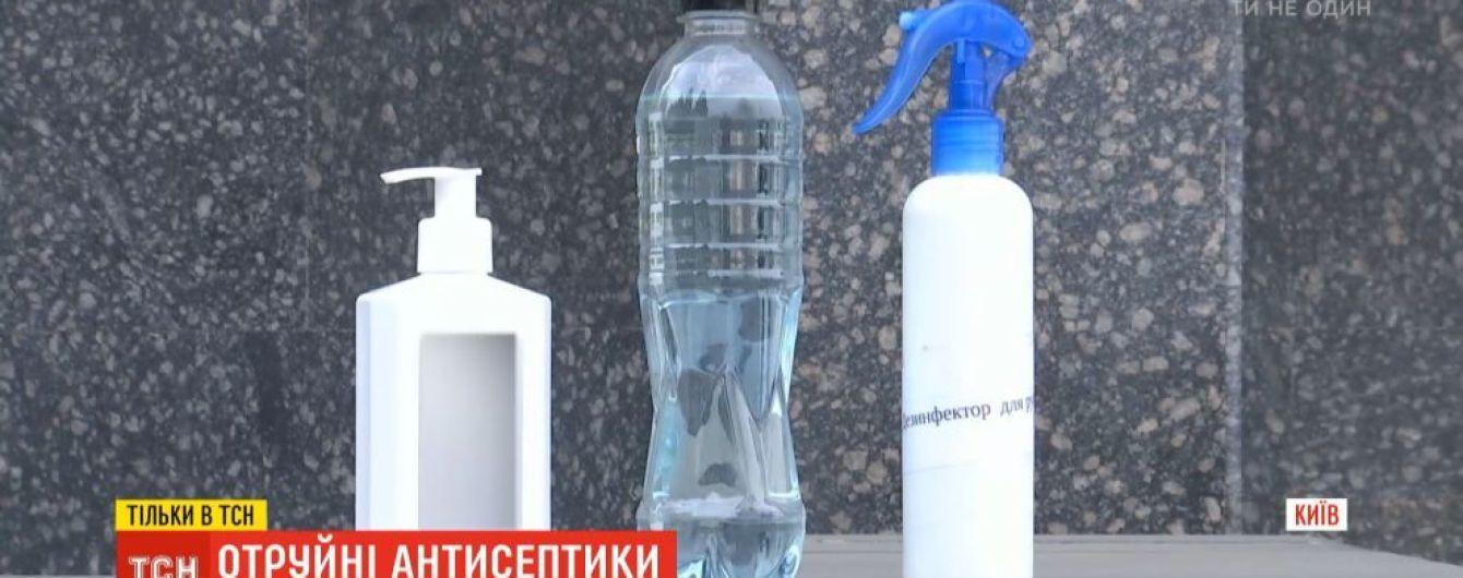 Опіки і токсичні реакції: українцям продають підробні і небезпечні антисептики