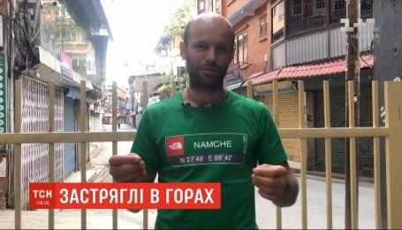 Украинские альпинисты из-за карантина не могут выехать из Непала