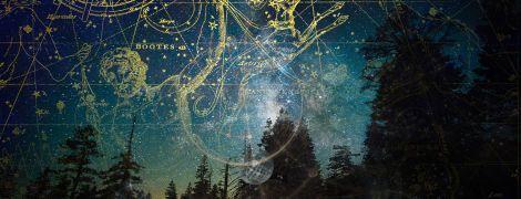 Що зірки нам пророкують: гороскоп на 6-12 квітня