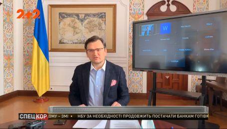Дипломати шукають можливості повернення решти українців з-за кордону на батьківщину