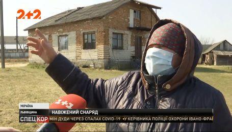 На Львовщине во двор жилого дома прилетел снаряд