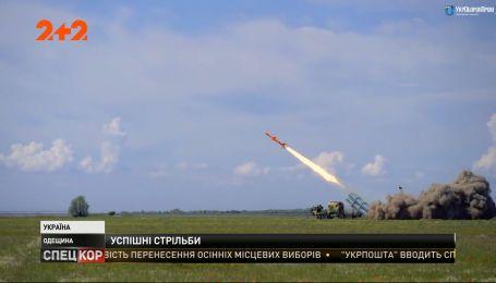 """В Одеській області випробували новітні протикорабельні ракети """"Нептун"""""""