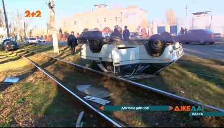 В Одессе водитель-гонщик влетел в другое авто и перевернул его на крышу