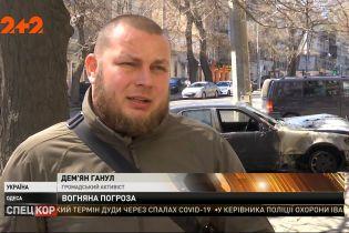 В Одессе сожгли машину местного общественного активиста