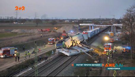 Поезд против бетона: в Германии из-за столкновения со стеной разлетелся железнодорожный состав