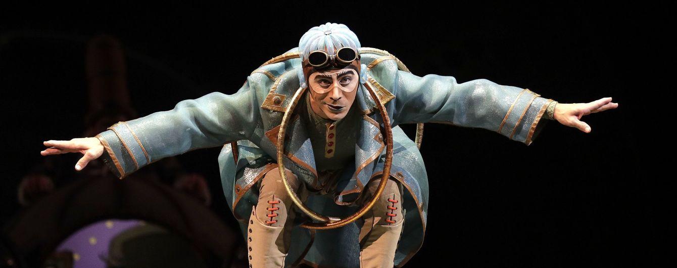 Cirque du Soleil заявил о банкротстве из-за пандемии коронавируса