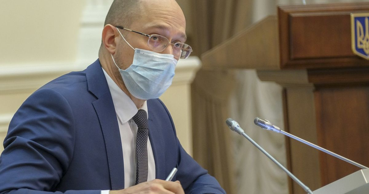 Украинцам понадобятся новые стандарты жизни после карантина — Шмыгаль