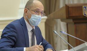 Шмигаль підтвердив можливе створення трьох нових міністерств - список