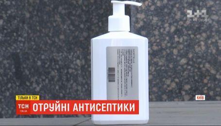 Опіки та токсичні реакції: українцям продають підробні та небезпечні антисептики