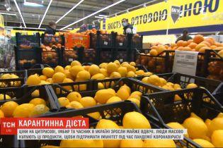 Чи справді лимони врятують від вірусу та звідки з'являється продуктова істерія - дізнавалась ТСН