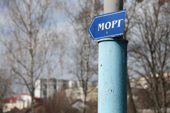 Від коронавірусу в Україні померли майже три десятки осіб - дані на вечір 3 квітня