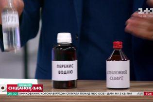 Пересушена шкіра через мило і антисептики: як доглядати за руками під час карантину
