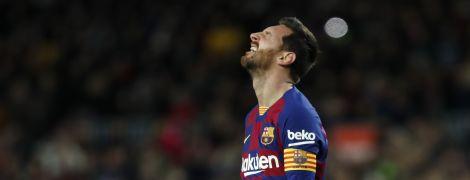 """70% не достатньо: """"Барселона"""" може сильніше урізати зарплати футболістам"""