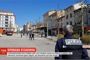 У Франції чоловік напав на людей із ножем, загинуло двоє