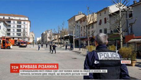 Во Франции мужчина напал на людей с ножом, погибли двое