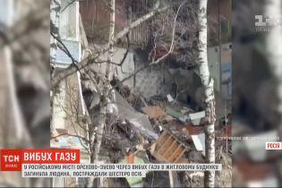 В жилом доме Подмосковья сдетонировал газ, есть погибшие