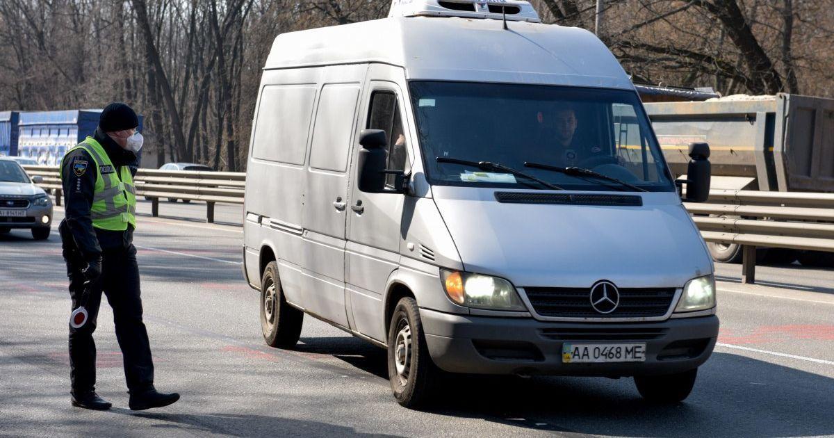 Усиление карантина: в Киеве вводят новые обязательные проверки во время въезда в столицу
