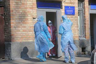 В Минздраве рассказали, что делать, когда отказали в госпитализации и тестировании на коронавирус