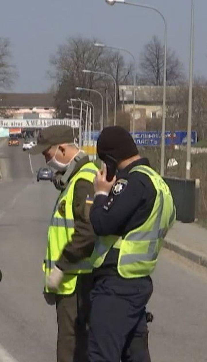 Как в разных регионах Украины противодействуют коронавирусу