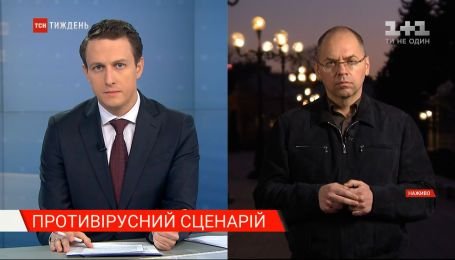 Міністр охорони здоров'я Степанов розповів про стратегію боротьби з коронавірусом в Україні