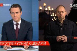 Министр здравоохранения Степанов рассказал о стратегии борьбы с коронавирусом в Украине