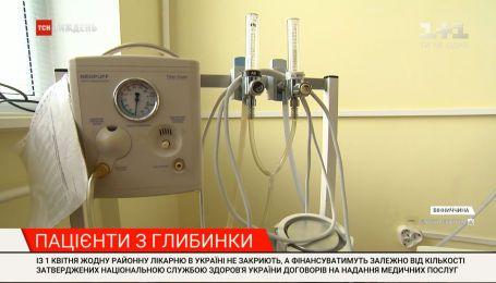 Действительно ли неопорные больницы обречены на упадок - выяснял ТСН.Тиждень