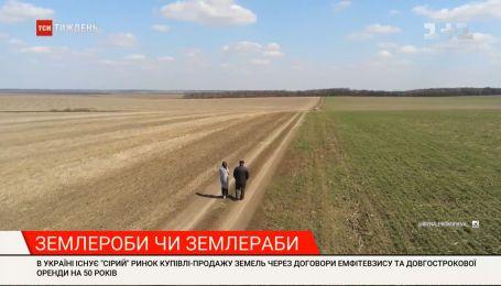 Земледельцы или землерабы: что ждет Украину после старта земельной реформы