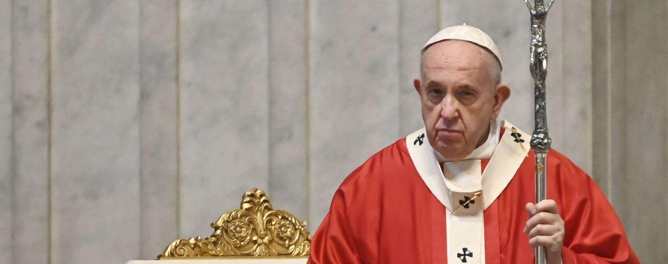 Папа Римский Франциск призвал власти прислушаться к голосу протестующих в мире