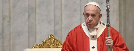 Папа Римський провів месу у Вербну неділю в соборі Святого Петра без публіки через коронавірус