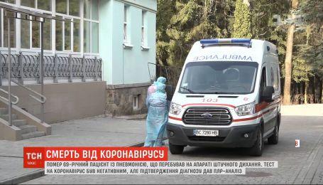 В Черниговской области зафиксировали первый летальный случай от вируса