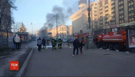 Через пожежу на Хрещатику, у центральній частині столиці немає світла