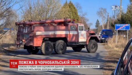 Пожежа у Чорнобильській зоні: рятувальники 3 добу намагаються погасити займання біля зони відчуження
