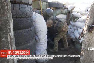 Обстріли на передовій не вщухають: один український боєць дістав поранення на Сході