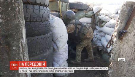 Обстрелы на передовой не утихают: один украинский боец получил ранение на Востоке