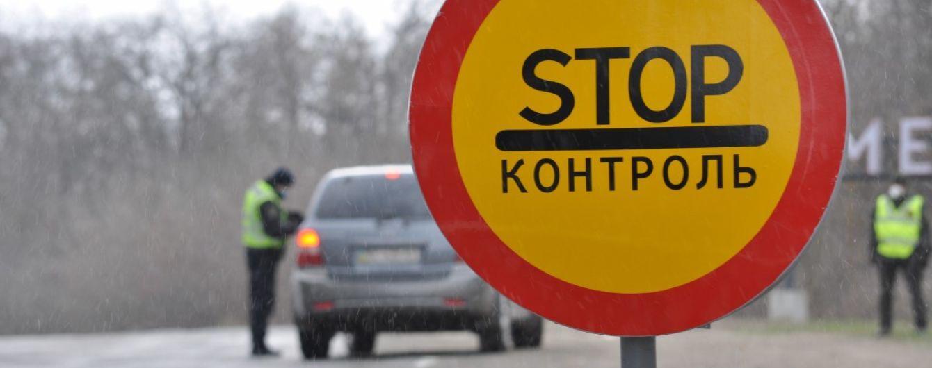 Карантина мало: Черновицкая область ввела собственные строгие ограничения