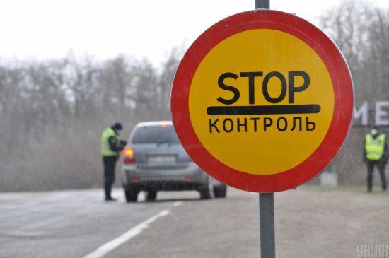 До Києва через блокпости не пустили десятки людей з підвищеною температурою