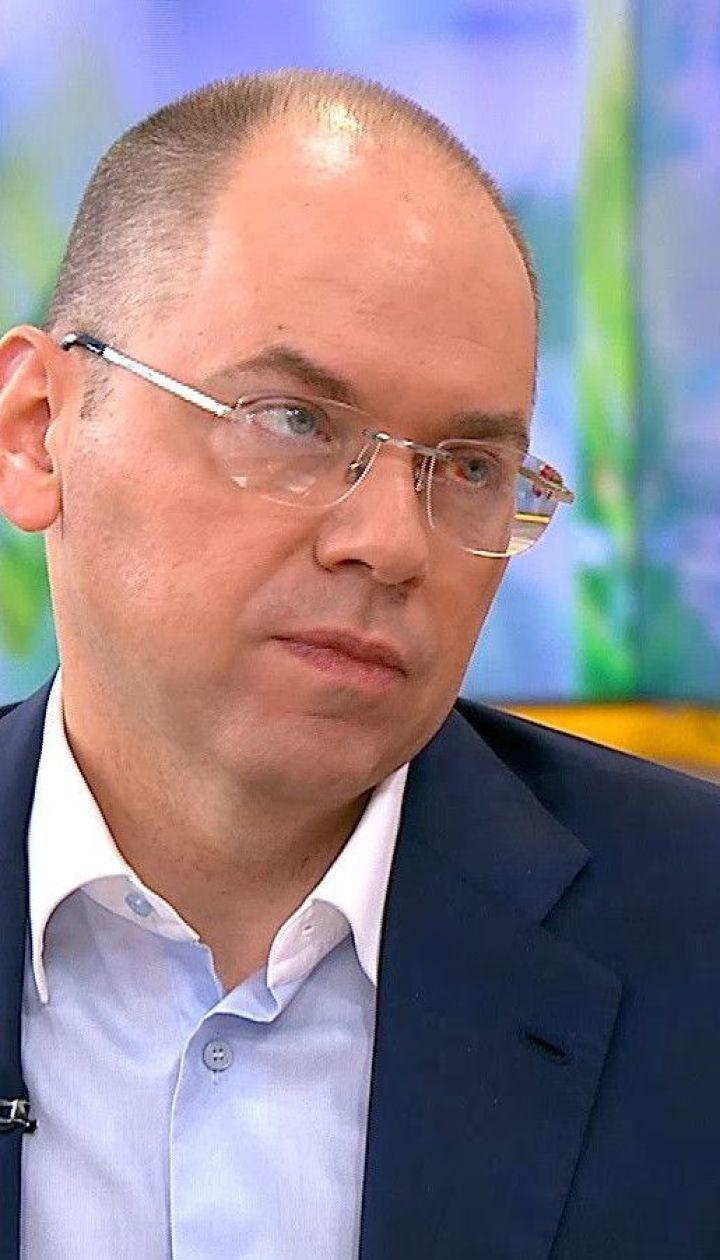 Міністр охорони здоров'я Максим Степанов відповів на запитання про коронавірус